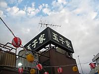 P8130015_2