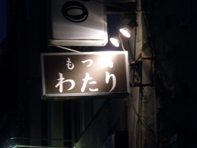 中野渡進の画像 p1_10