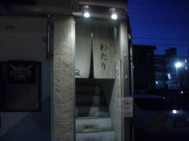 中野渡進の画像 p1_16